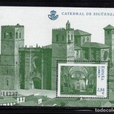 Sellos: ESPAÑA 4643** - AÑO 2011 - CATEDRAL DE SIGUENZA. Lote 296714133
