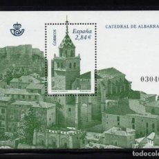 Sellos: ESPAÑA 4657** - AÑO 2011 - CATEDRAL DE ALBARRACIN. Lote 296714613