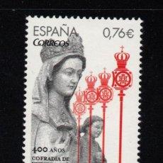 Sellos: ESPAÑA 4903** - AÑO 2014 - 4º CENTENARIO DE LA COFRADIA DE LA VIRGEN BLANCA. Lote 296717033