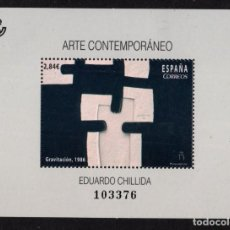 Sellos: ESPAÑA 4980** - AÑO 2014 - ARTE CONTEMPORANEO - CHILLIDA. Lote 296718088