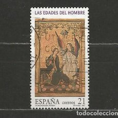 Sellos: ESPAÑA. Nº 3490. AÑO 1997. LAS EDADES DEL HOMBRE. USADO.. Lote 296888288