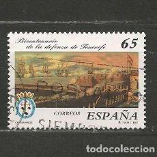 Sellos: ESPAÑA. Nº 3500. AÑO 1997. CENTENARIOS. USADO.. Lote 296888663