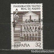 Sellos: ESPAÑA. Nº 3515. AÑO 1997. INAUG. TEATRO REAL DE MADRID. USADO.. Lote 296890138