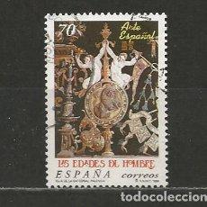 Sellos: ESPAÑA. Nº 3631. AÑO 1999. LAS EDADES DEL HOMBRE. USADO.. Lote 296897548
