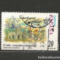 Sellos: ESPAÑA. Nº 3671. AÑO 1999. CORRESPONDENCIA EPISTOLAR ESCOLAR. USADO.. Lote 296898493