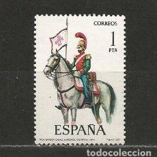 Sellos: ESPAÑA. Nº 2381(*). AÑO 1977. UNIFORMES MILITARES VII. NUEVO SIN GOMA.. Lote 296909188