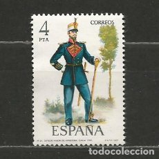 Sellos: ESPAÑA. Nº 2384(*). AÑO 1977. UNIFORMES MILITARES VII. NUEVO SIN GOMA.. Lote 296909323