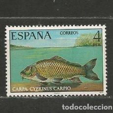 Sellos: ESPAÑA. Nº 2406(*). AÑO 1977. FAUNA HISPÁNICA. NUEVO SIN GOMA.. Lote 296910708