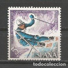Sellos: ESPAÑA. Nº 2408(*). AÑO 1977. COPA DEL MUNDO DE ESQUÍ. NUEVO SIN GOMA.. Lote 296910863