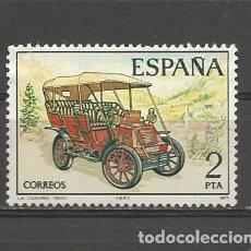 Sellos: ESPAÑA. Nº 2409(*). AÑO 1977. AUTOMÓVILES ANTIGUOS. NUEVO SIN GOMA.. Lote 296911463