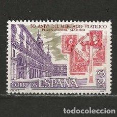 Sellos: ESPAÑA. Nº 2415(*). AÑO 1977. ANIV. MERCADO FILATÉLICO DE PLAZA MAYOR. NUEVO SIN GOMA.. Lote 296911608