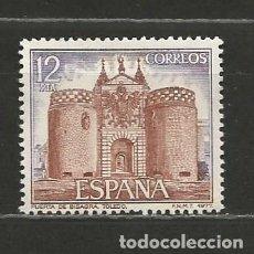 Sellos: ESPAÑA. Nº 2422(*). AÑO 1977. SERIE TURÍSTICA XI. NUEVO SIN GOMA.. Lote 296911723