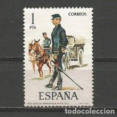 Sellos: ESPAÑA. Nº 2423(*). AÑO 1977. UNIFORMES MILITARES VIII. NUEVO SIN GOMA.. Lote 296912038