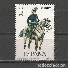 Sellos: ESPAÑA. Nº 2425(*). AÑO 1977. UNIFORMES MILITARES VIII. NUEVO SIN GOMA.. Lote 296912073