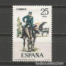 Sellos: ESPAÑA. Nº 2427(*). AÑO 1977. UNIFORMES MILITARES VIII. NUEVO SIN GOMA.. Lote 296912188