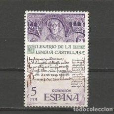 Sellos: ESPAÑA. Nº 2428(*). AÑO 1977. MILENARIO DE LENGUA CASTELLANA. NUEVO SIN GOMA.. Lote 296912248