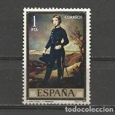 Sellos: ESPAÑA. Nº 2429(*). AÑO 1977. PINTURA. MADRAZO. NUEVO SIN GOMA.. Lote 296912303