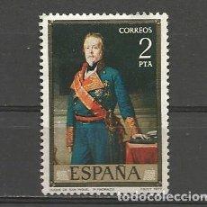 Sellos: ESPAÑA. Nº 2430(*). AÑO 1977. PINTURA. MADRAZO. NUEVO SIN GOMA.. Lote 296912328