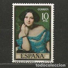 Sellos: ESPAÑA. Nº 2435(*). AÑO 1977. PINTURA. MADRAZO. NUEVO SIN GOMA.. Lote 296912373
