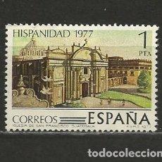 Sellos: ESPAÑA. Nº 2439(*). AÑO 1977. HISPANIDAD. NUEVO SIN GOMA.. Lote 296913618