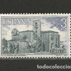Sellos: ESPAÑA. Nº 2443(*). AÑO 1977. MONASTERIO DE SAN PEDRO DE CARDEÑA. NUEVO SIN GOMA.. Lote 296913663
