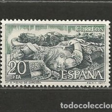 Sellos: ESPAÑA. Nº 2445(*). AÑO 1977. MONASTERIO DE SAN PEDRO DE CARDEÑA. NUEVO SIN GOMA.. Lote 296913688