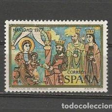 Sellos: ESPAÑA. Nº 2446(*). AÑO 1977. NAVIDAD. NUEVO SIN GOMA.. Lote 296913738