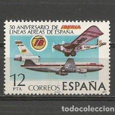 Sellos: ESPAÑA. Nº 2448(*). AÑO 1977. ANIV. DE LA COMPAÑÍA IBERIA. NUEVO SIN GOMA.. Lote 296913798