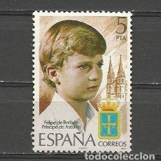 Sellos: ESPAÑA. Nº 2449(*). AÑO 1977. FELIPE DE BORBÓN. NUEVO SIN GOMA.. Lote 296913843