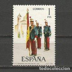 Sellos: ESPAÑA. Nº 2451(*). AÑO 1978. UNIFORMES MILITARES IX. NUEVO SIN GOMA.. Lote 296913868