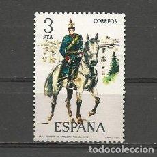 Sellos: ESPAÑA. Nº 2453(*). AÑO 1978. UNIFORMES MILITARES IX. NUEVO SIN GOMA.. Lote 296913878
