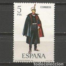 Sellos: ESPAÑA. Nº 2454(*). AÑO 1978. UNIFORMES MILITARES IX. NUEVO SIN GOMA.. Lote 296913908