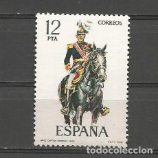 Sellos: ESPAÑA. Nº 2455(*). AÑO 1978. UNIFORMES MILITARES IX. NUEVO SIN GOMA.. Lote 296913918
