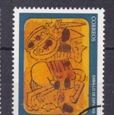 Sellos: MM33-MUSEO DE NAIPES ALAVA CABALLO DE ESPADAS VARIEDAD MUESTRA ** SIN FIJASELLOS . LUJO. Lote 296918378