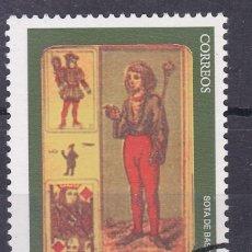 Sellos: MM33-MUSEO DE NAIPES ALAVA SOTA DE BASTOS VARIEDAD MUESTRA ** SIN FIJASELLOS . LUJO. Lote 296918393