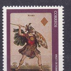 Sellos: MM34-MUSEO DE NAIPES ALAVA VALET DE ROMBOS VARIEDAD MUESTRA ** SIN FIJASELLOS . LUJO. Lote 296918413
