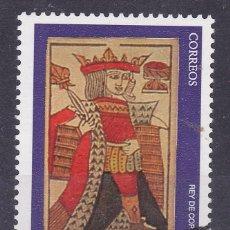 Sellos: MM34-MUSEO DE NAIPES ALAVA REY DE COPAS VARIEDAD MUESTRA ** SIN FIJASELLOS . LUJO. Lote 296918423