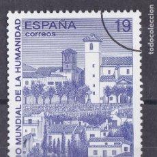 Sellos: MM35- PATRIMONIO MUNDIAL DE LA HUMANIDAD ALBAICÍN GRANADA VARIEDAD MUESTRA ** SIN FIJASELLOS . LUJO. Lote 296918548