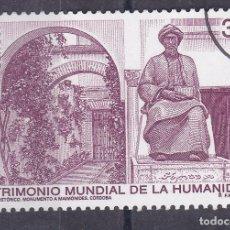 Sellos: MM35- PATRIMONIO MUNDIAL DE LA HUMANIDAD MAIMÓNIDES CÓRDOBA VARIEDAD MUESTRA ** SIN FIJASELLOS .LUJO. Lote 296918563