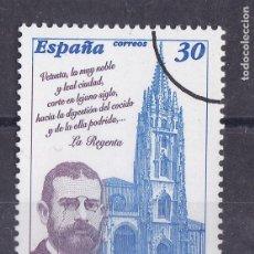 Sellos: MM35- LITERATURA ESPAÑOLA . LA REGENTA . LEOPOLDO ALAS VARIEDAD MUESTRA ** SIN FIJASELLOS .LUJO. Lote 296918573