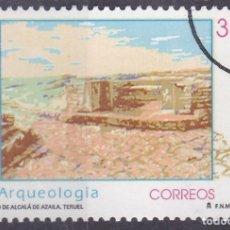 Sellos: MM36- ARQUEOLOGIA CABEZO DE ALCALÁ AZAILA TERUEL. VARIEDAD MUESTRA ** SIN FIJASELLOS .LUJO. Lote 296919173