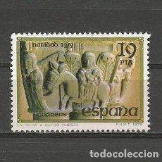 Sellos: ESPAÑA. Nº 2551(*). AÑO 1979. NAVIDAD. NUEVO SIN GOMA.. Lote 296961378