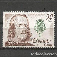 Sellos: ESPAÑA. Nº 2555(*). AÑO 1979. CASA DE AUSTRIA. NUEVO SIN GOMA.. Lote 296963008
