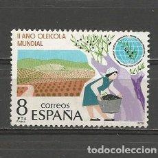 Sellos: ESPAÑA. Nº 2557(*). AÑO 1979. AÑO OLEÍCOLA INTERNACIONAL. NUEVO SIN GOMA.. Lote 296963513