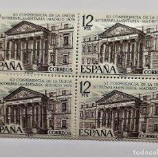 Sellos: SELLOS ESPAÑA AÑO 1976 UNION INTERPARLAMENTARIA COMPLETA (2359)- NUEVOS SIN CHARNELA EN BLOQUE DE 4. Lote 296964468