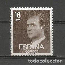 Sellos: ESPAÑA. Nº 2558(*). AÑO 1980. JUAN CARLOS I. NUEVO SIN GOMA.. Lote 296964823