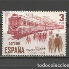 Sellos: ESPAÑA. Nº 2560(*). AÑO 1980. UTILICE TRANSPORTES COLECTIVOS. NUEVO SIN GOMA.. Lote 296965973