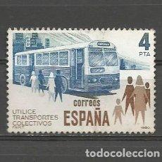 Sellos: ESPAÑA. Nº 2561(*). AÑO 1980. UTILICE TRANSPORTES COLECTIVOS. NUEVO SIN GOMA.. Lote 296966128