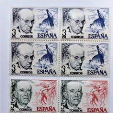 Sellos: SELLOS ESPAÑA AÑO 1976 PAU CASALS/MANUEL DE FALLA COMPLETA (2379 A 2380)- NUEVOS - EN BLOQUE DE 4. Lote 296966588