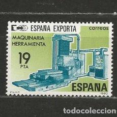 Sellos: ESPAÑA. Nº 2566(*). AÑO 1980. ESPAÑA EXPORTA. NUEVO SIN GOMA.. Lote 296966743